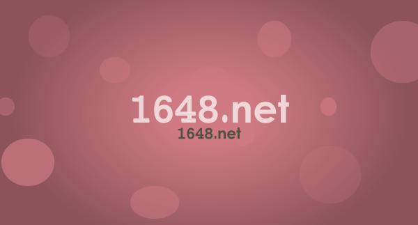 1648.net