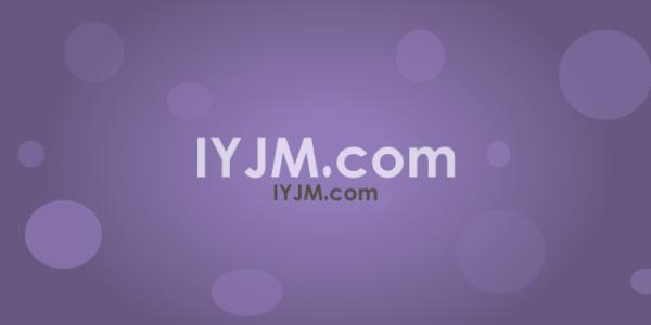IYJM.com