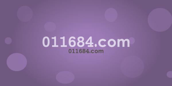 011684.com