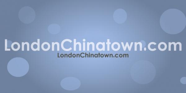 LondonChinatown.com